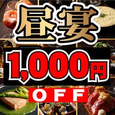 TAKUMI たくみ 札幌店のおすすめランチ2