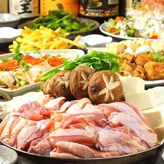 ととりこ TOTORIKO 新宿東口店のおすすめ料理1