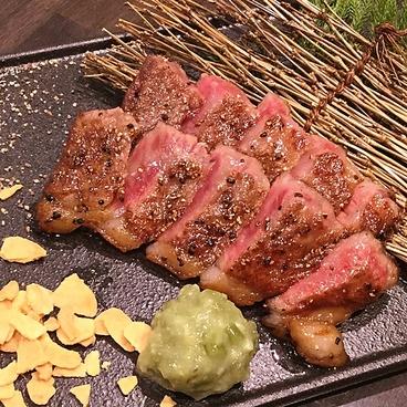 鉄板焼 銀座888のおすすめ料理1