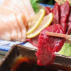 大漁酒場 魚松本店のおすすめ料理1