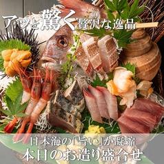 旬魚旬菜 極DINING 若旦那 新潟駅前弁天通り店の特集写真