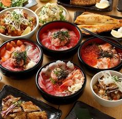 和食ごはんと酒 縁 yukari 町屋店の写真