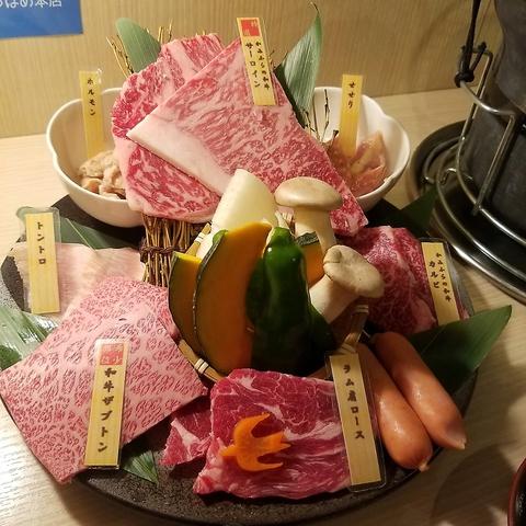 食べ放題【和牛カルビと赤身/上タン、ネギタン/ 稀少部位羊ヒレ、生ラムを含む90分】(カード可)