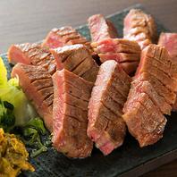 【牛タン・ローストビーフ・丸鶏焼き】肉メニューも◎