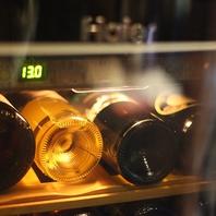 ソムリエが選ぶ、こだわりのワイン。