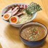麺や木蓮 くぬぎ山のおすすめポイント1