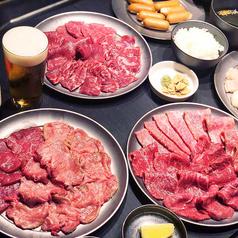 セルフ焼肉専門じょんじょん×北谷龍 宮古島店のおすすめ料理1