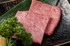 肉家 串八 西中島本店の写真
