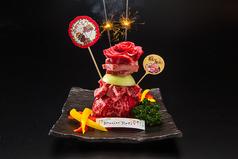 王様の焼肉 くろぬま 山形篭田店のコース写真