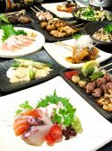 ももたろう 生田新道店のおすすめ料理3