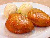来来亭 桂川店のおすすめ料理3