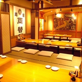 24名テーブル個室