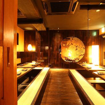 完全個室 轍 Wadachi 立川店の雰囲気1