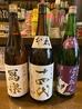 居酒屋 shino 黒猫&Darts 酒と肴のおすすめポイント2