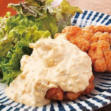じとっこ組合 世田谷経堂店のおすすめ料理1