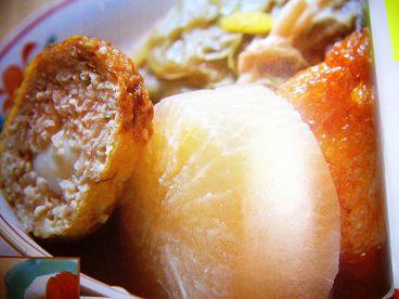 すみた 浜松のおすすめ料理1