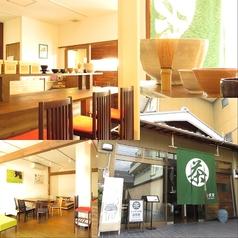 日本茶Cafe 喜撰葉 KISENBA