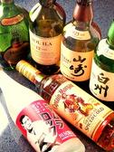 【希少なお酒あり!】