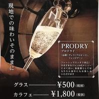樽生式のスパークリングワインを導入致しました!