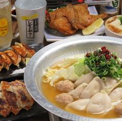 餃子酒場 めだかのおすすめ料理1