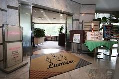 ルミエール 東京第一ホテル松山の写真