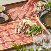 和牛と牛タンのお店 鶴龍 KAKURYU 池袋東口店のおすすめ料理2