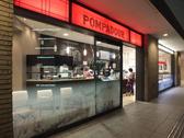 ポンパドウル みなとみらい東急スクエア クイーンズスクエア横浜の雰囲気3