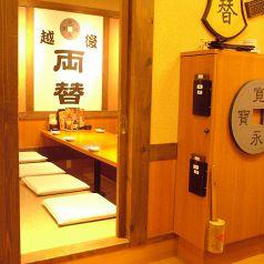 大人数でもご安心してゆったりくつろげる広々個室をご用意しております♪人数様に合わせたお席をご用意致します。新潟駅周辺でのご宴会,飲み会,歓送迎会,女子会,打ち上げは当店で♪