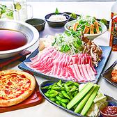 とりあえず吾平 岡山本町店のおすすめ料理3
