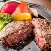 肉バル グラバー GLOBAR 柏店のおすすめ料理2