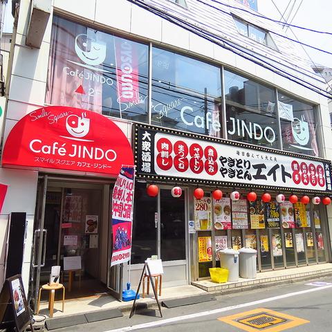 Cafe JINDO
