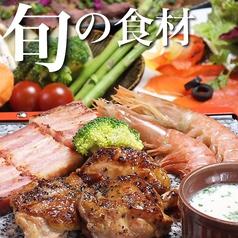 UP's 小千谷店のおすすめ料理1