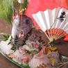 日本料理 みつきのおすすめポイント3