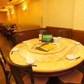 中華料理と言えば円卓を囲んでお食事を楽しむのもGOOD!