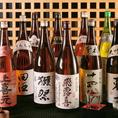 【全国の銘酒・多数ご用意】愛知の銘酒、蓬莱泉 空はもちろん、各地の美味しい日本酒を多数ご用意!なかには入手困難なものもございます。是非、ほっこり名駅店でご賞味ください!