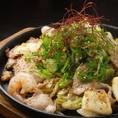 タコヤココ TACOYAcocoのおすすめ料理2