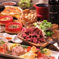 ステーキとワインの肉バル BAROCCS バロックス 熊本上通店の特集写真