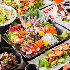 完全個室 創作和食 虎の尾 Toranoo 東京駅店のおすすめ料理1