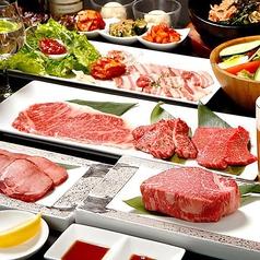 桜木町de焼肉DOURAKUのおすすめ料理1