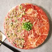 和牛と牛タンのお店 鶴龍 KAKURYU 池袋東口店のおすすめ料理3