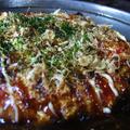 料理メニュー写真熱々豆腐お好み焼き