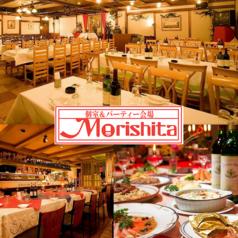 パーティースペース Morishita 別室の写真