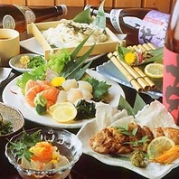 ◆コース料理◆飲み放題付き宴会コース4500円~◆