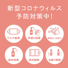 肉バル ガブリコ GABURICO 錦糸町駅前店の雰囲気1