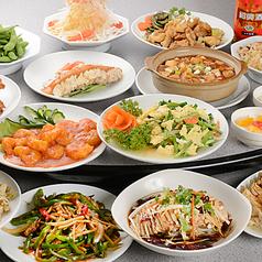 中華料理 はま亭 大府店のおすすめ料理1