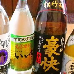 ろばた焼 弥吉 片町店の特集写真