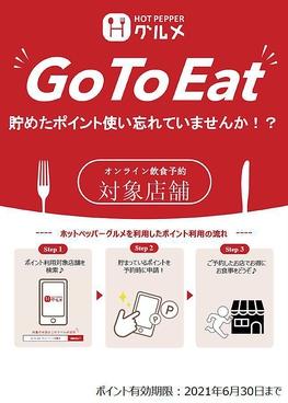 カプリチョーザ けやきウォーク前橋店のおすすめ料理1