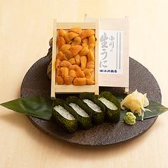 寿司ろばた 八條 中央町店の特集写真