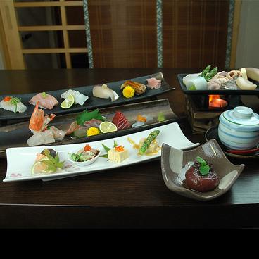 鮨 とびこめのおすすめ料理1