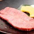 【希少部位のご紹介】黒毛和牛特選みすじ◇上野 焼肉~肉の街~◇